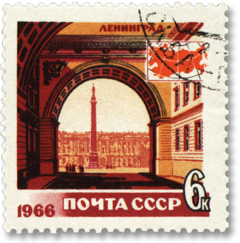 Briefmarke St. Petersburg Post der UdSSR